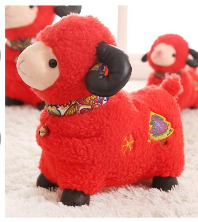 Gấu bông con cừu may mắn hàng hiệu